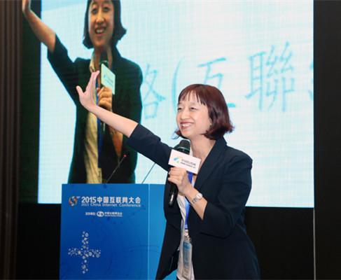 台湾玉山银行数位金融事业部刘美玲_副本.jpg