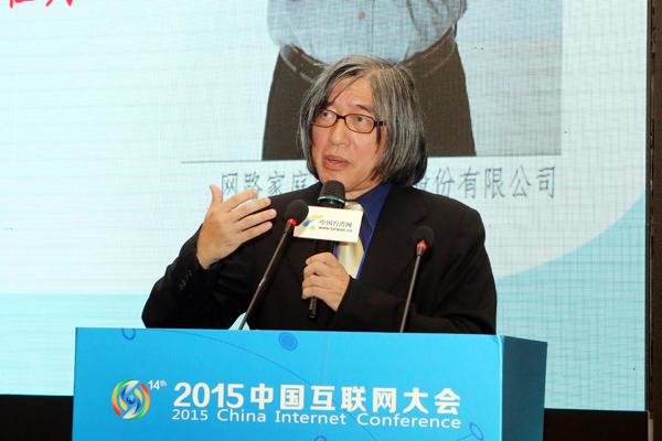 """詹宏志赞""""互联网+"""":互联网发展好则所有产业都变强"""