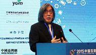 詹宏志:大陆互联网巨头全球战略值得台湾业者学习
