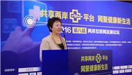 刘晓辉:助力两岸健康产业合作 提供更多服务平台