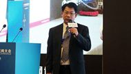 首信易支付总经理郭文基:如何做好跨境电子商务?