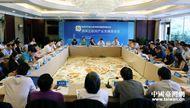 坦诚沟通相向而行 两岸互联网产业发展座谈会在京举行