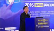 刘立:打造健康城市 通过生态连接提升民众健康