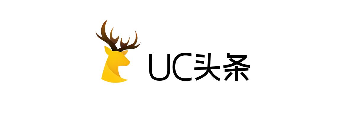 UC头条logo(左icon右字没有slogan).jpg
