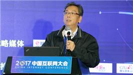 """刘立:两岸医疗智慧联动 打造利国利民的""""三赢""""合作"""