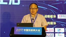 吴永浩:让互联网医药健康更好造福人类