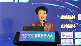 刘晓辉:为推进两岸互联网医疗健康领域合作搭建交流平台