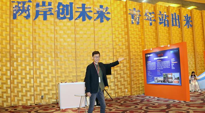 台湾青年薛皓的大陆印象:想象与现实并不一样