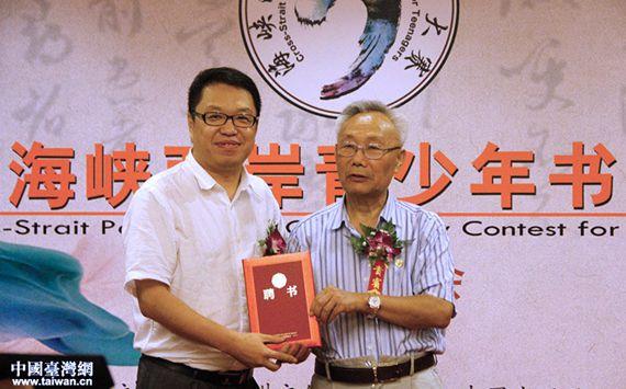 写好中国字做好中国人 两岸青少年书画大赛增文化认同