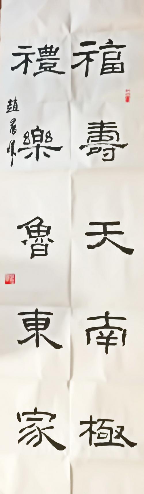 赵晨曦-9岁-北京.jpg