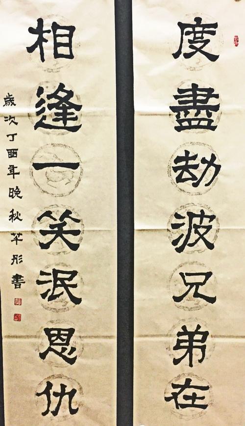 周芊彤-10岁-广东.jpg
