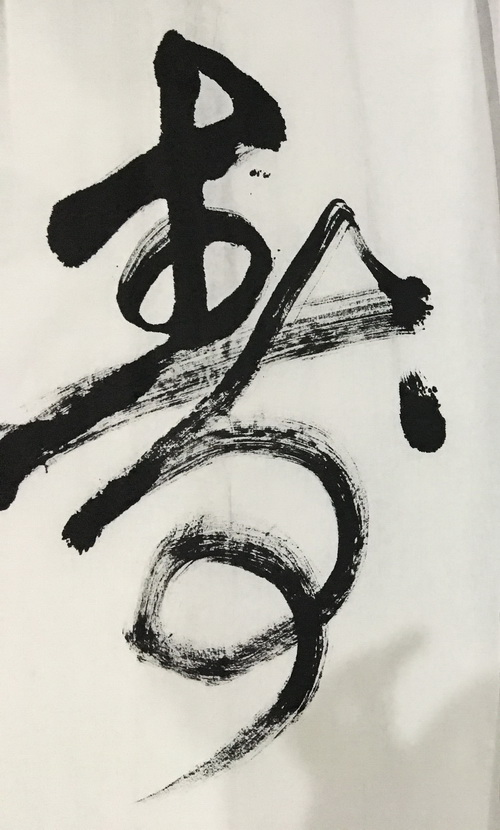 周童-少儿组-广东.jpg