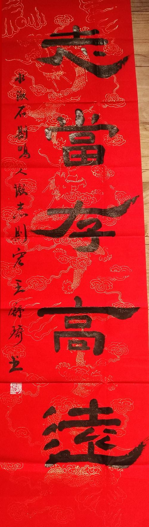 王舒琦-15岁-黑龙江.jpg