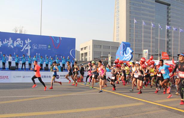2019海峡两岸(昆山)马拉松赛万人开跑 台湾元素很丰富!
