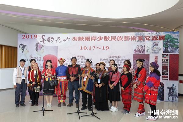 """两岸少数民族艺术家会聚昆山共唱""""墨韵之歌"""""""