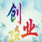 创业_副本.png