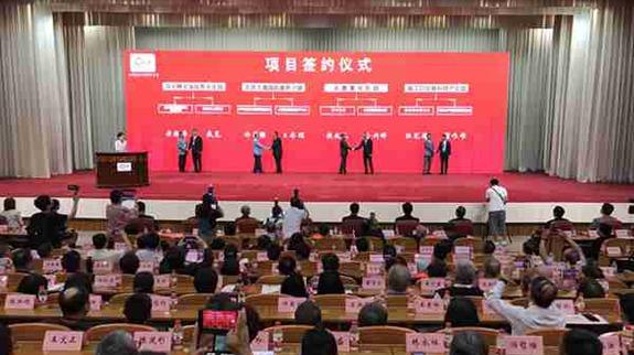 2019浙台合作周温州专场启动 温台共话融合发展