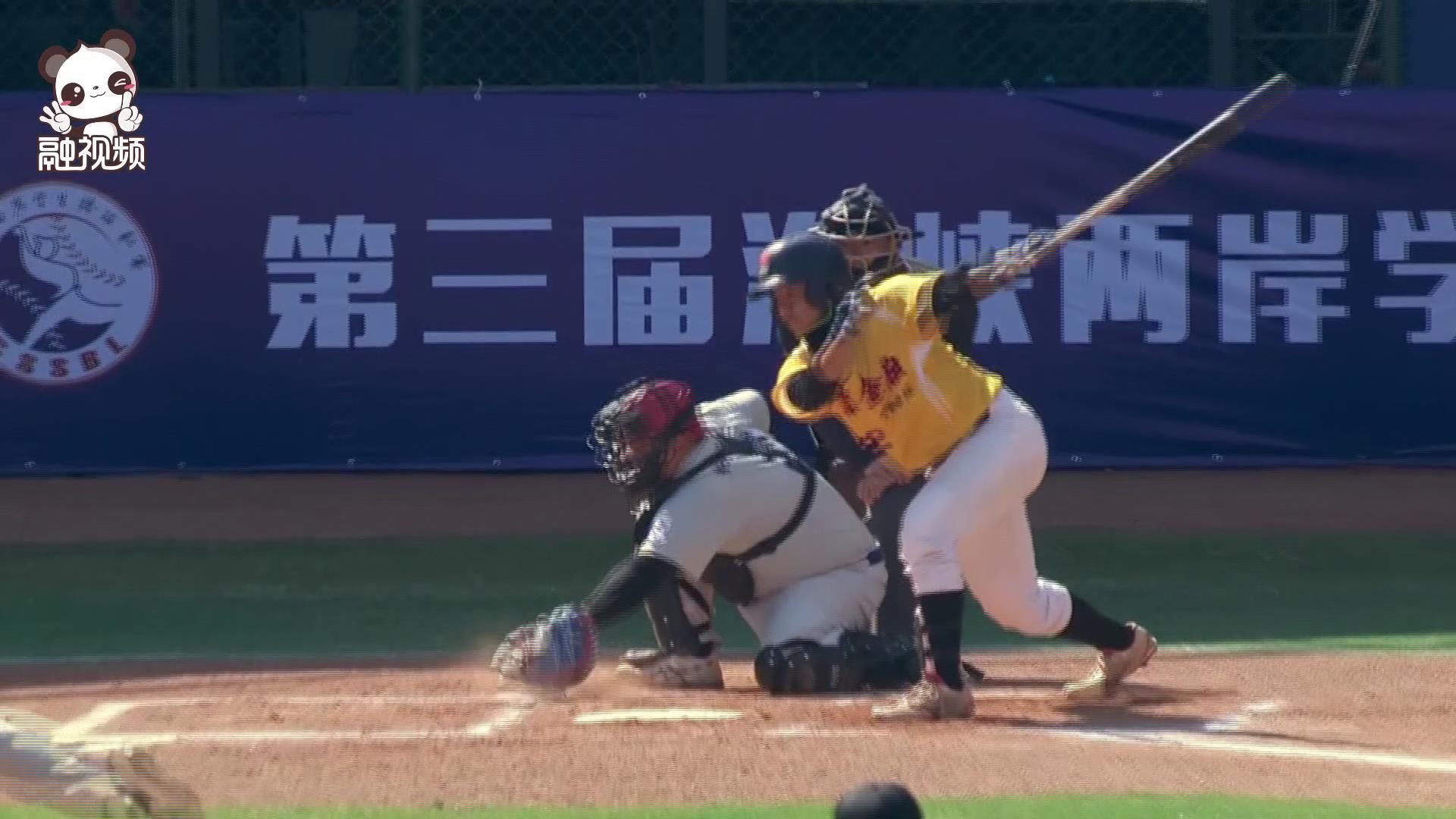海峡两岸学生棒球联赛精彩瞬间集锦图片