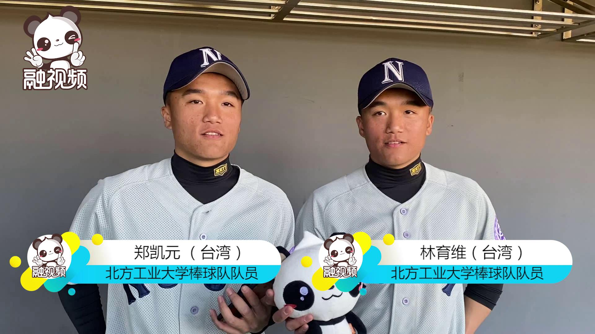 兄弟同心其利断金 双胞胎兄弟的棒球路图片