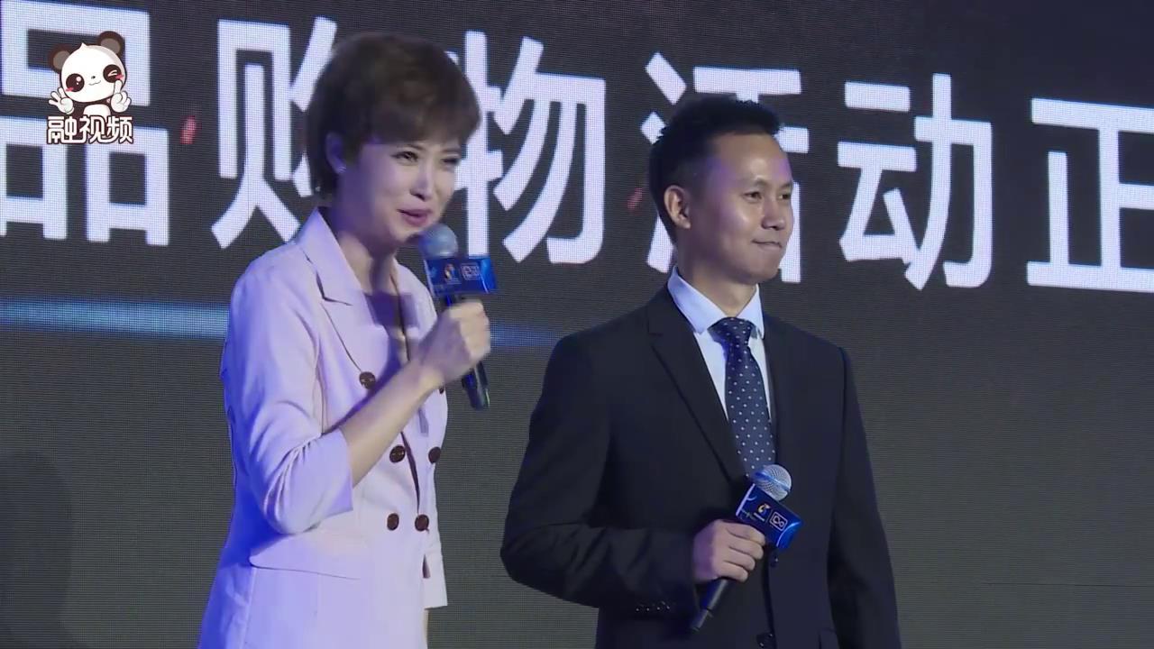 """""""920就爱你""""两岸电商台湾精品购物活动启动图片"""