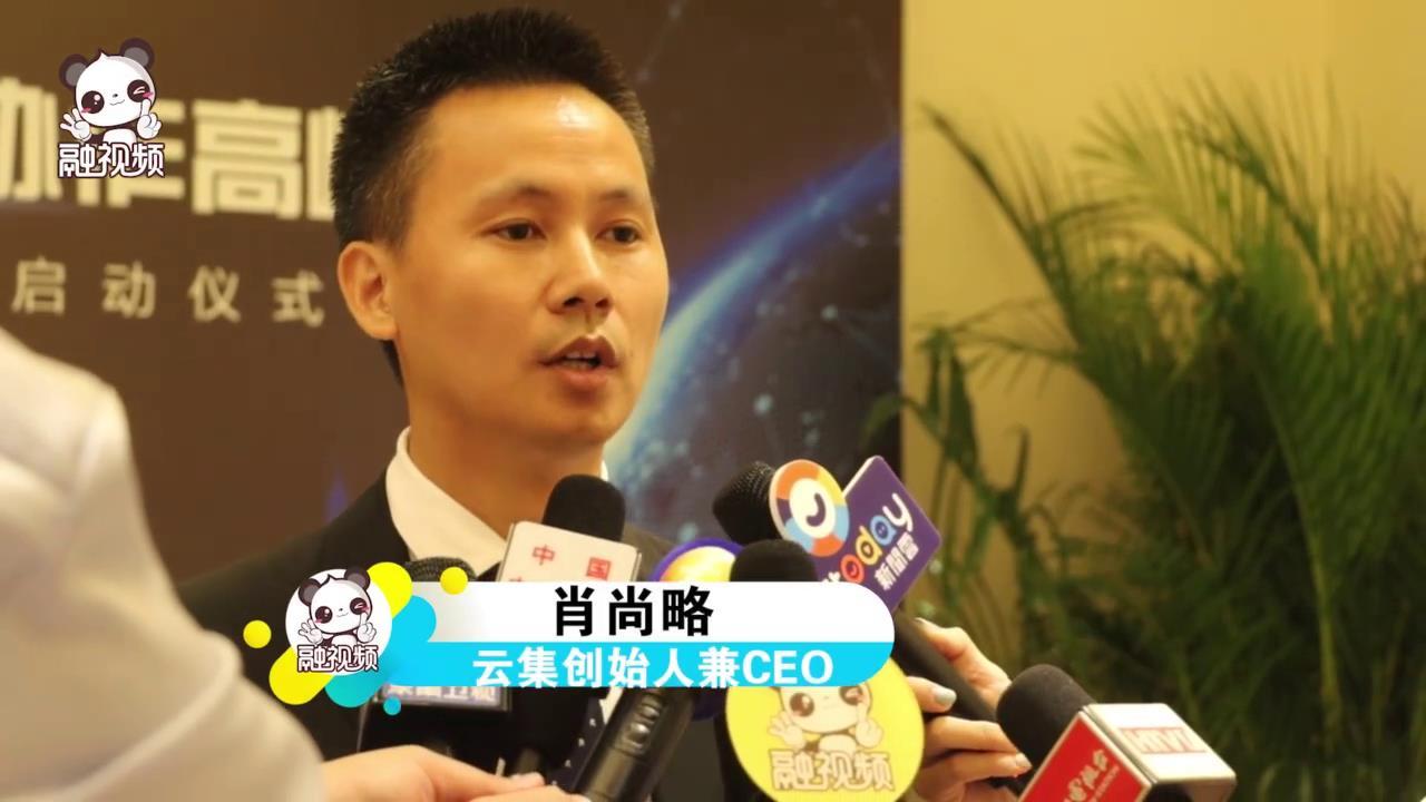 在台湾中小企业与大陆消费者之间开通优质商品直通快车图片