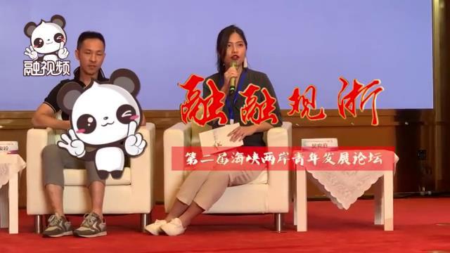 90后台青吴宛庭:杭州是一个更能证明自己的舞台图片