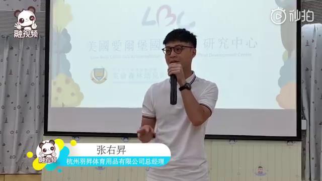 创业台青张右昇谈在台北工作和在上海、杭州的不同图片