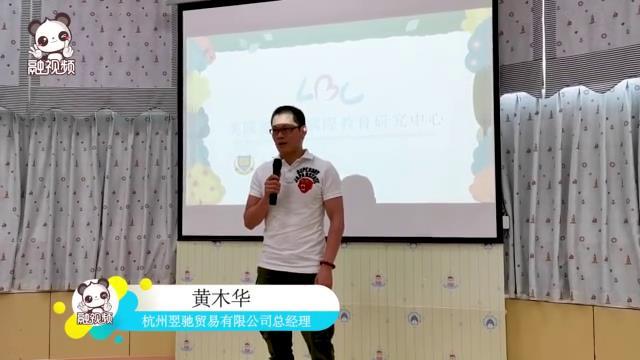 台青黄木华讲述生活在杭州和台湾的不同图片