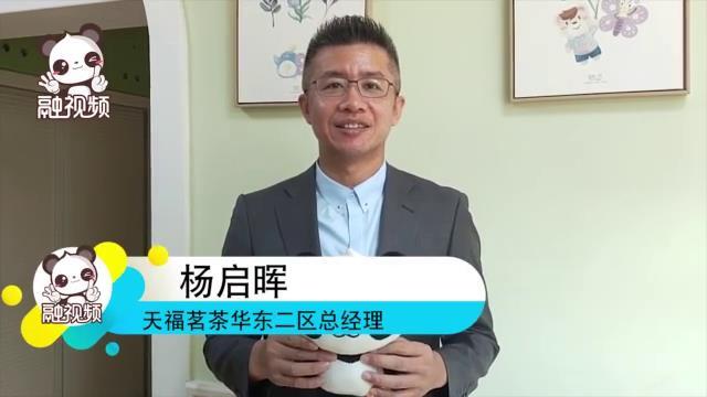 台商杨启晖鼓励台湾青年来大陆生活和工作图片