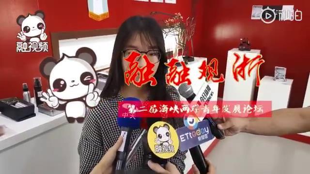 往返大陆和台湾乘坐中远之星轮行李不限重图片