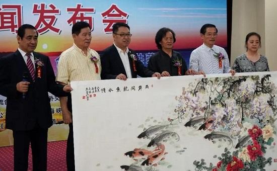 """首届""""神州杯""""海峡两岸书画大赛在京启动"""