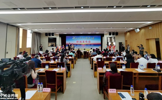 """首届""""神州杯""""海峡两岸书画大赛新闻发布会在京举行"""