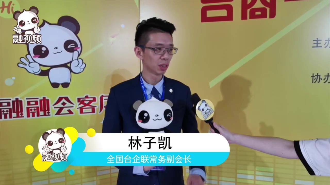 """融融有""""勾引人""""的魅力——台湾青年林子凯对我的夸赞图片"""
