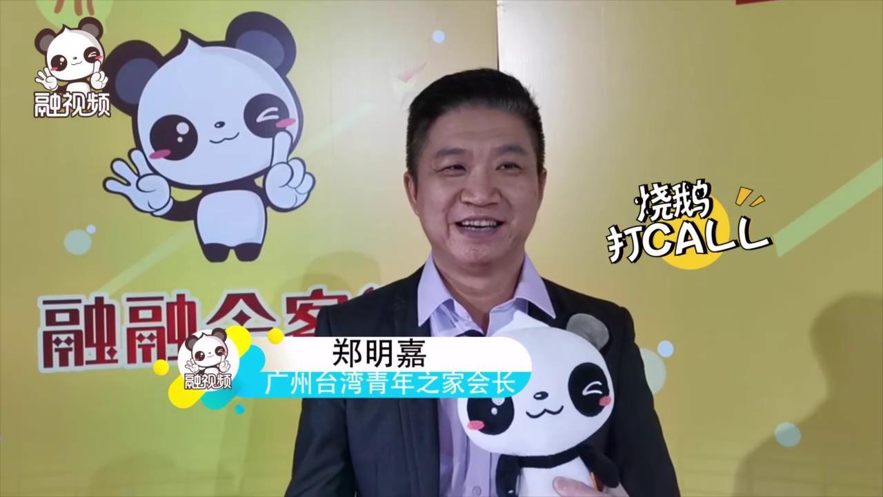"""台商郑明嘉:台湾青年的狼性属于""""闷骚型""""图片"""