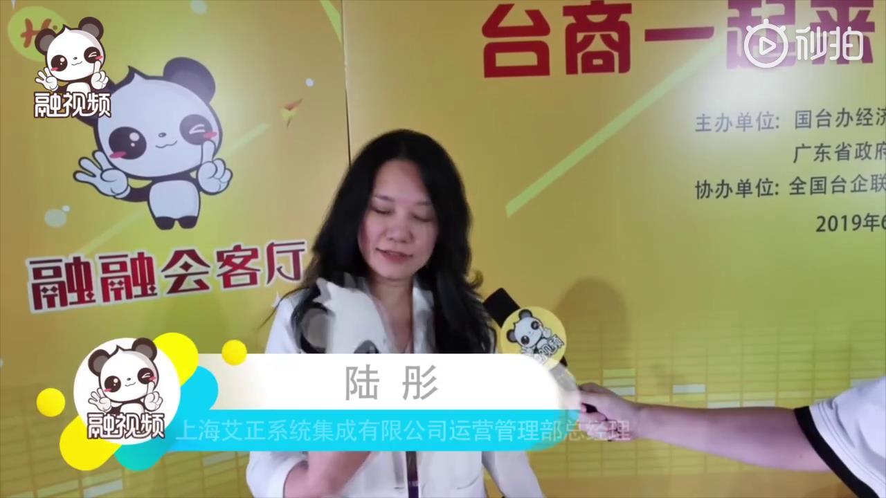 """迅速融入""""粤语圈""""的台商陆彤:其实我最爱的是剁椒鱼头图片"""