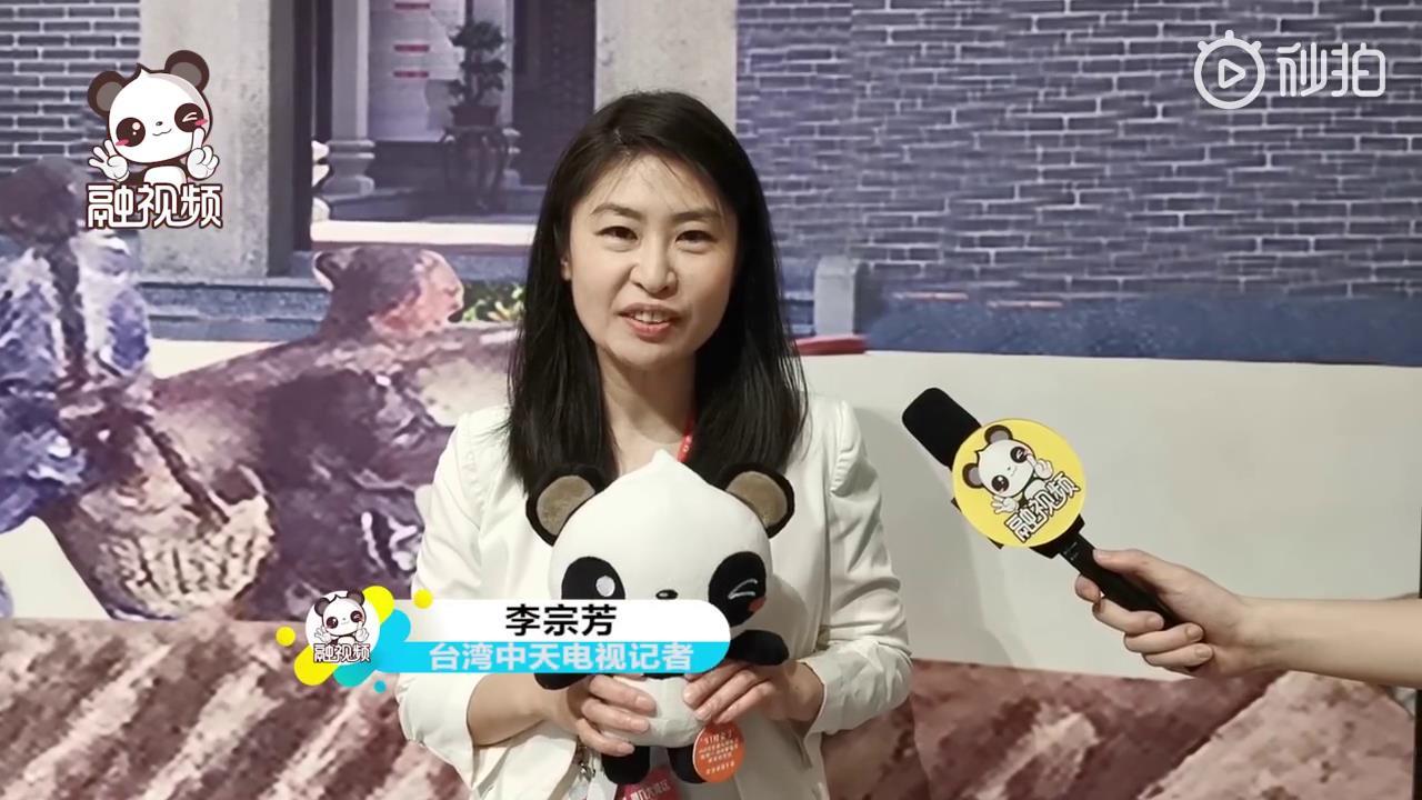 台湾中天电视记者李宗芳:希望台商在粤港澳大湾区找到新的商机图片