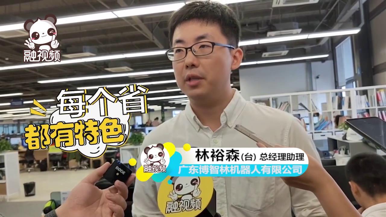 融融访台青:广东人才多竞争大、定好目标往前冲图片