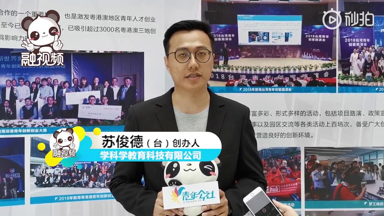 苏俊德:别说话,查收这份深圳创业微指南!图片