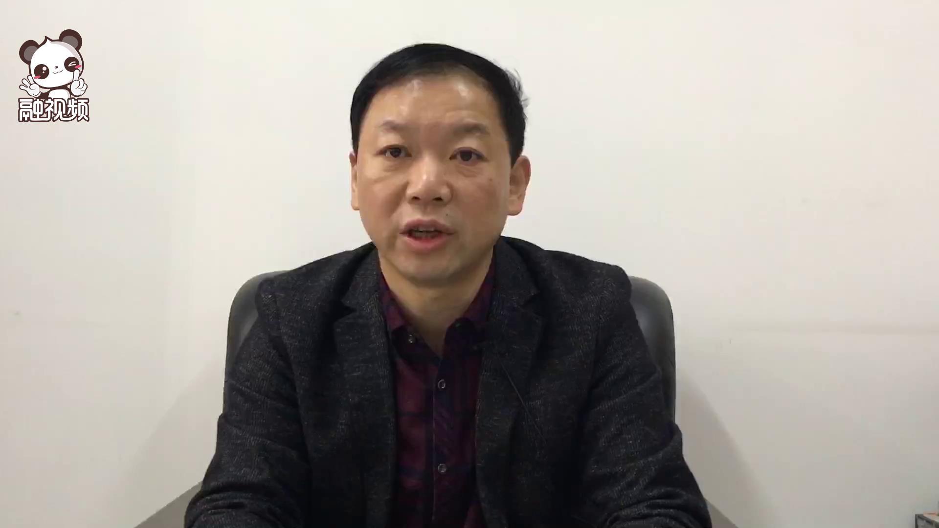 长沙市人民政府台湾事务办公室副主任袁湘鄂:欢迎台湾青年来长沙生活、就业、创业图片