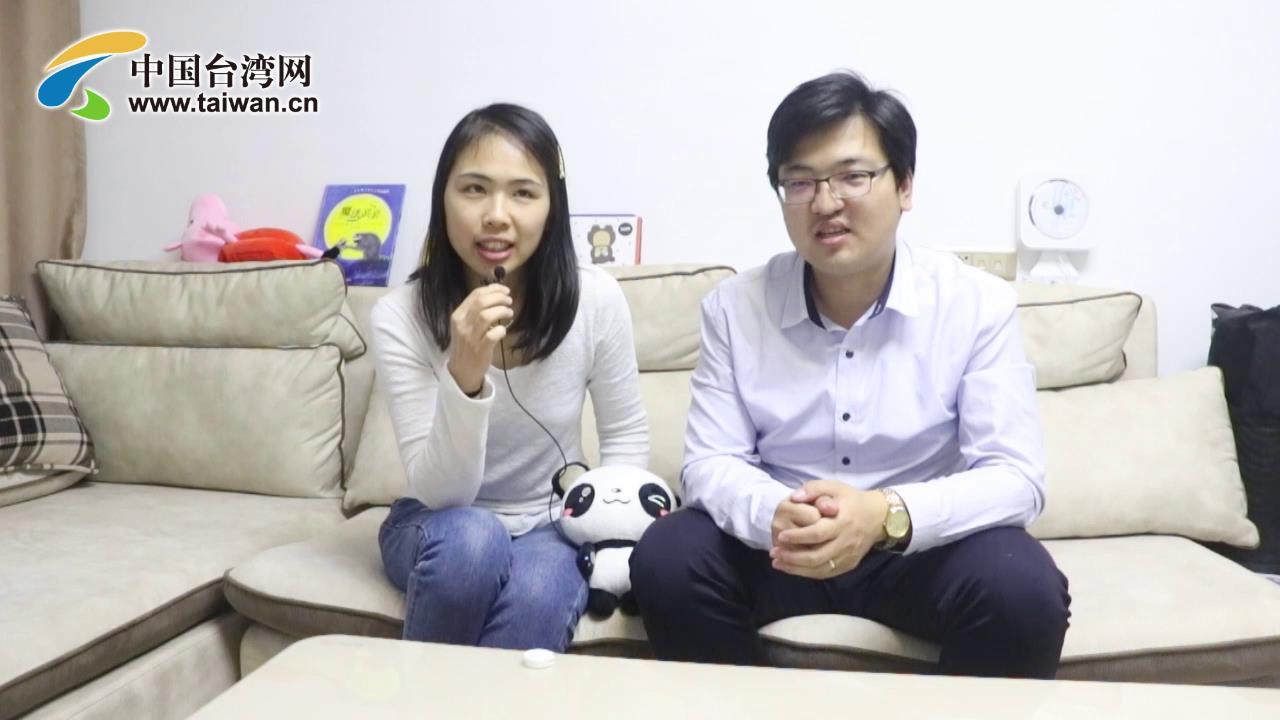 台湾妹变身东北媳妇 :我找到了对的人图片