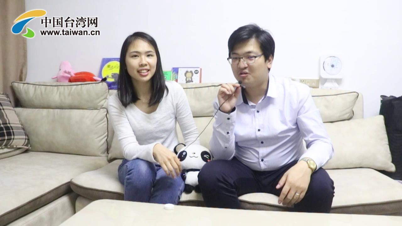 台湾妹变身东北媳妇,听她会说哪几句东北话图片