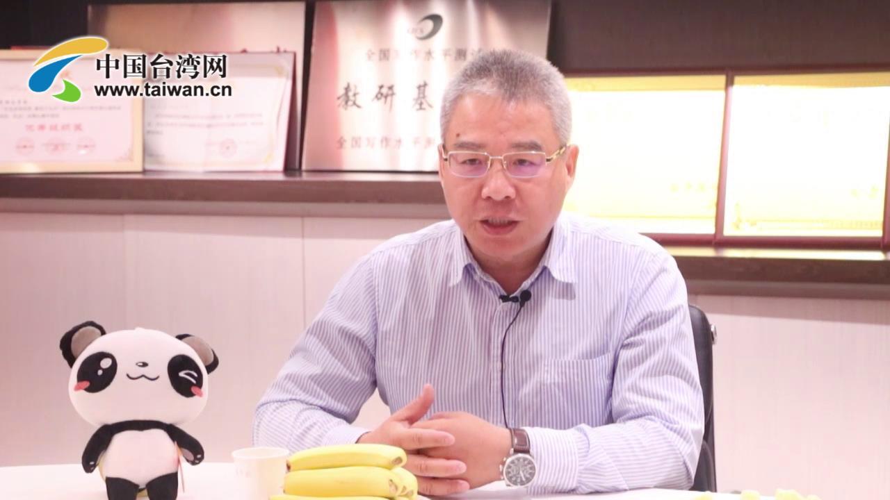 哈尔滨市台湾同胞投资企业协会常务副会长高华:很庆幸自己来大陆发展图片