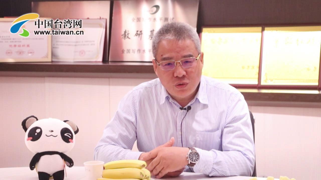 哈尔滨市台湾同胞投资企业协会常务副会长高华:大陆市场好图片
