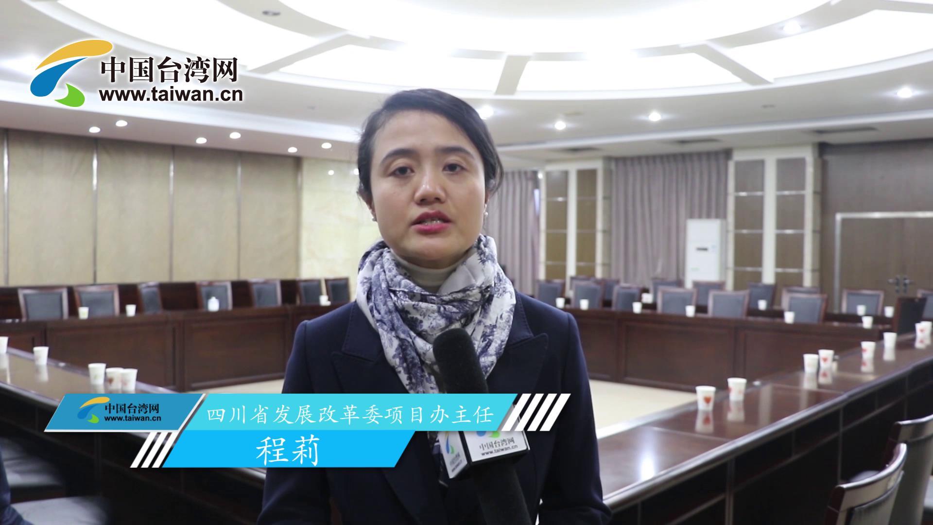 在川台资企业共同享有当地营商改革红利图片