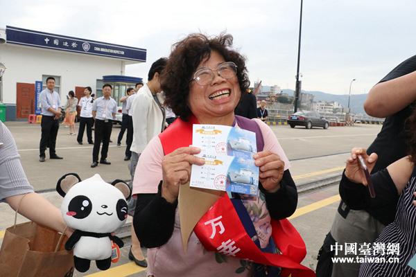 """1.玉环市大麦屿港对台直航第20万人次幸运旅客刘细妹获赠""""中远之星""""往返船票一套.JPG"""