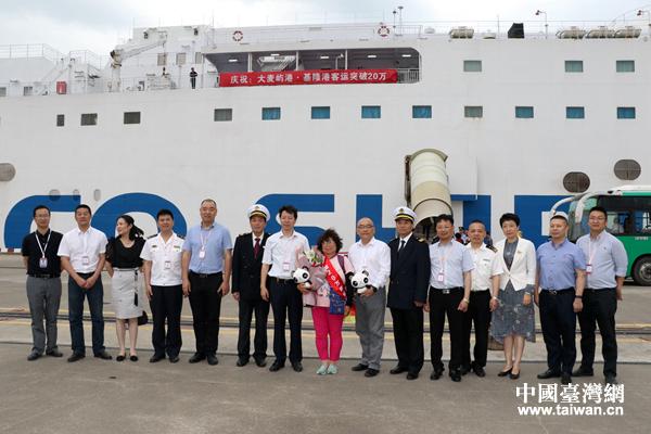 1玉环市相关领导参与见证了这一重要时刻。(中国台湾网  普燕 摄).JPG