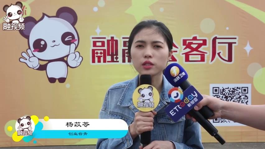 爱交大陆朋友的台湾女孩 谈起玉环她赞不绝口图片