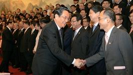 俞正声会见全国台企联第三届会员代表大会代表