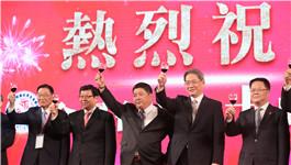 全国台企联成立十周年庆典晚会在京举行.jpg
